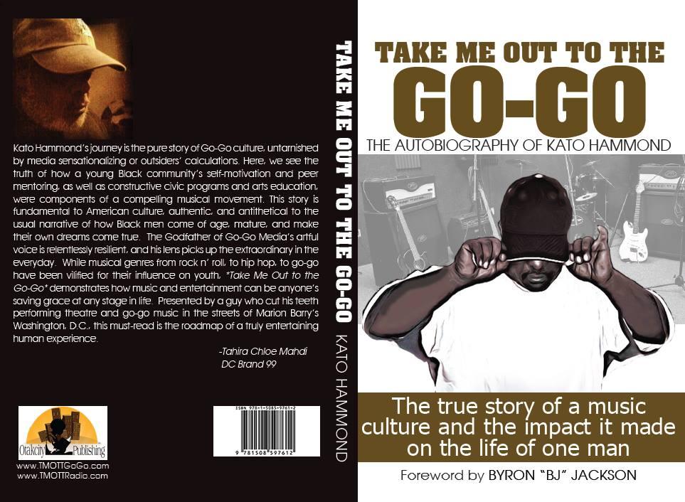 go-go-book-kato